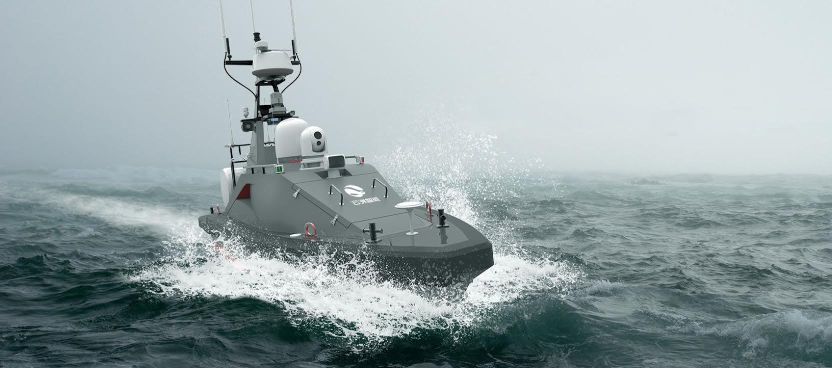 Беспилотный флот Китая