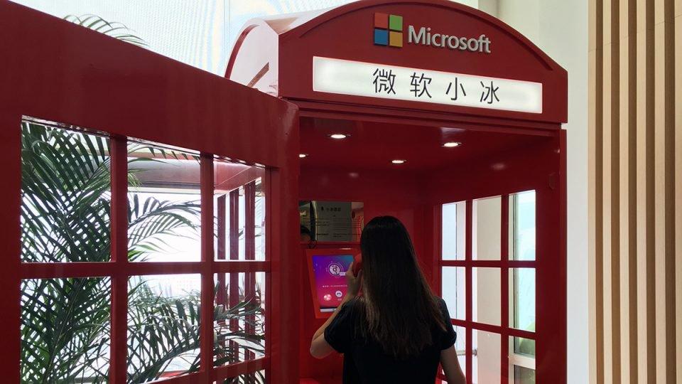 Microsoft представила аналог Google Duplex