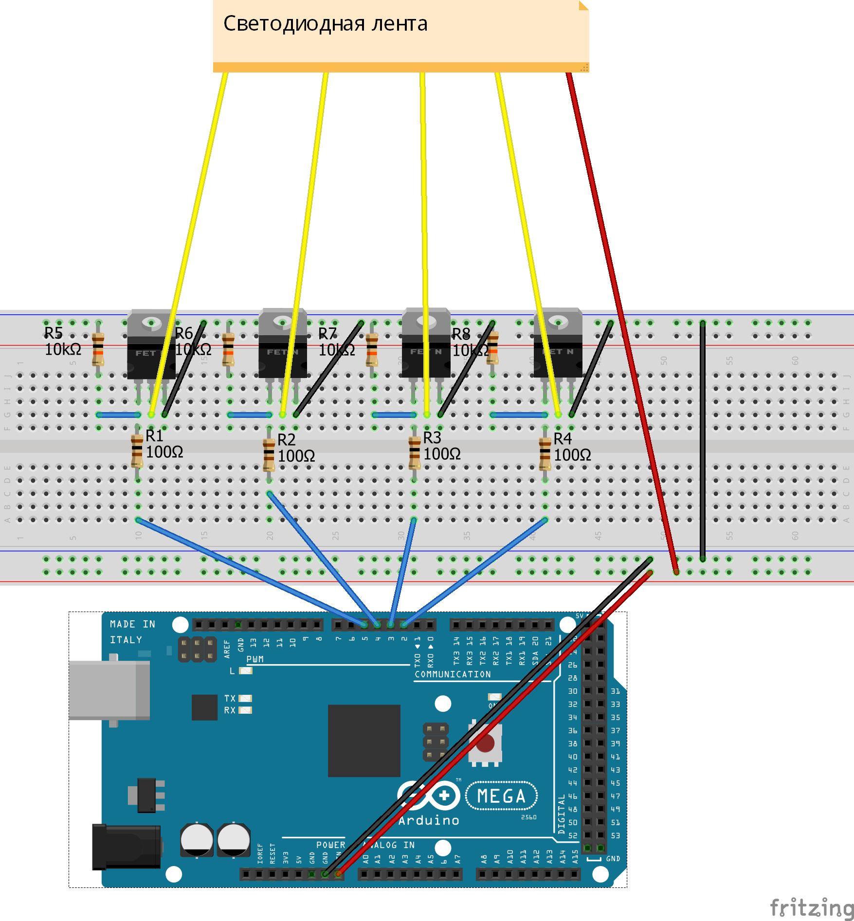 Arduino Контроллер для светодионой ленты