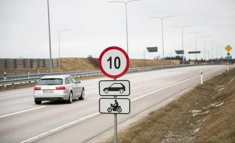 5 причин ехать в минимально допустимом скоростном режиме в черте города