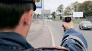 Как правильно оспорить штраф с радара