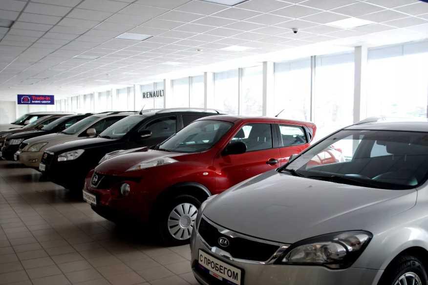 Как покупать машину в трейд-ин, чтобы сэкономить еще больше