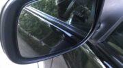 Как проехать по слякоти и сохранить боковые зеркала чистыми?