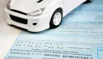 Как вписать в страховку водителя без стажа
