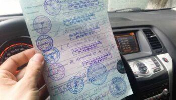 Медосмотр на водительское удостоверение: всё, что нужно знать