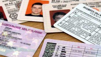 Вышел срок действия водительского удостоверения: как правильно заменить?